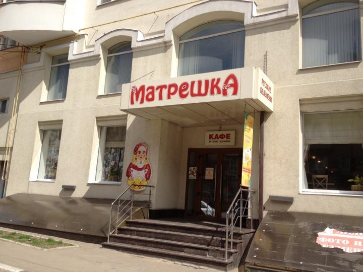 СЕТЬ РЕСТОРАНОВ МАТРЕШКА
